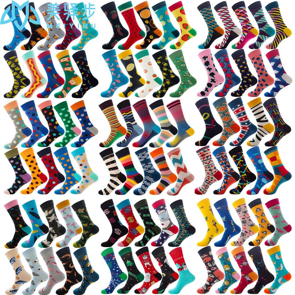 Носки мужские повседневные, 10 пар/комплект