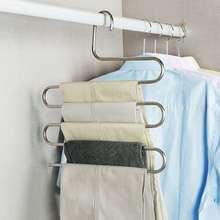 Multi Layers Pants Hangers S-Shape Closet Storage Space Saving for Trousers Home Room LB88