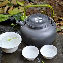 Портативная походная посуда 08 л чайник для воды со складной