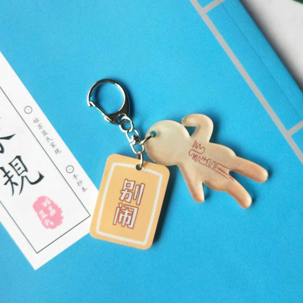 Mo Dao Zu Shi Pendant Props Keychain Pendant Handbag Key Ring for Gift  High Quality Wei Wuxian Little Paper Man