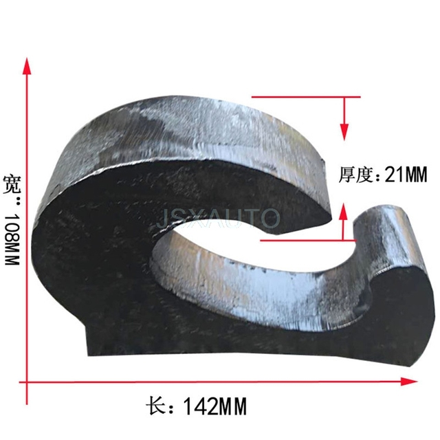 Excavator welding hook lifting hook steel plate hook excavator bucket excavator accessories