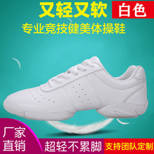 Children Athletic Adult Aerobic Shoes Cheerleading