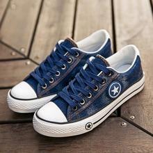 Women Fashion Vulcanized Shoes Denim Casual Sneakers Women Summer Canva