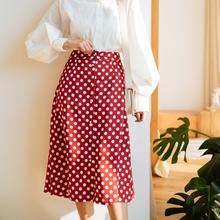 Mid-length skirt retro 2020 spring and summer wave dot print skirt high waist was thin A-line skirt French red skirt temperament