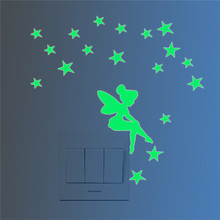 luminous Wall-Decor Stickers-Toys Explosion Christmas Fluorescent Stickers Sprinkles Stars Luminous Wall-Stickers