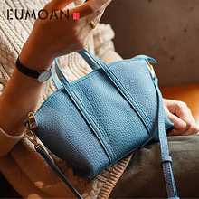 EUMOAN Head-layer cowhide dumpling bag, new retro soft leather handbag, simple hundred shoulder crossbody bag