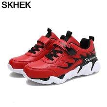 Skhek/Детские зимние кроссовки; Детская кожаная обувь; Теплая