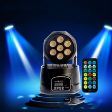 цена на 1PCS 150W RGB Spot LED Moving Head Stage Light DMX Effect Lights Disco DJ XMAS Party Lighting