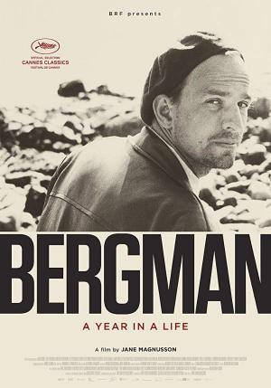 伯格曼:人生中的那一年