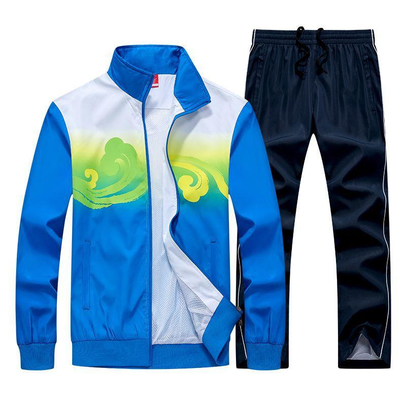 Spring And Autumn New Style Sports Set Men And Women Parent And Child Set Group Clothes School Uniform Business Attire Uniform R
