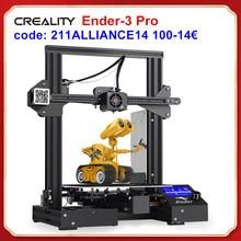 [code : 211ALLIANCE14] CREALITY-Ender-3 3D Pro para impresora, mascarillas de impresión, placa de construcción magnética, KIT de impresión 3D con fallo de energía
