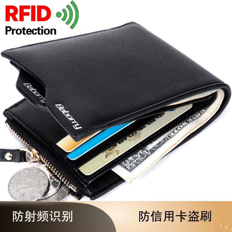 Anti-magnetic Anti-radio Frequency Identification RFID Men's New Wallet Card Bag Wholesale Short Wallet Men Purse