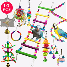 Pet Parrot Hanging Toy Chewing Bite Rattan Balls Swing Bell Bird Parakeet Stand Training Toys Accessories Pet Interactive Toy