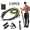 11Pcs /set Fitness Equiment Resistance Bands Set Latex Tubes Pull Rope Fitness Band Rubber Loop Tube Bands Gym Exercise Workout