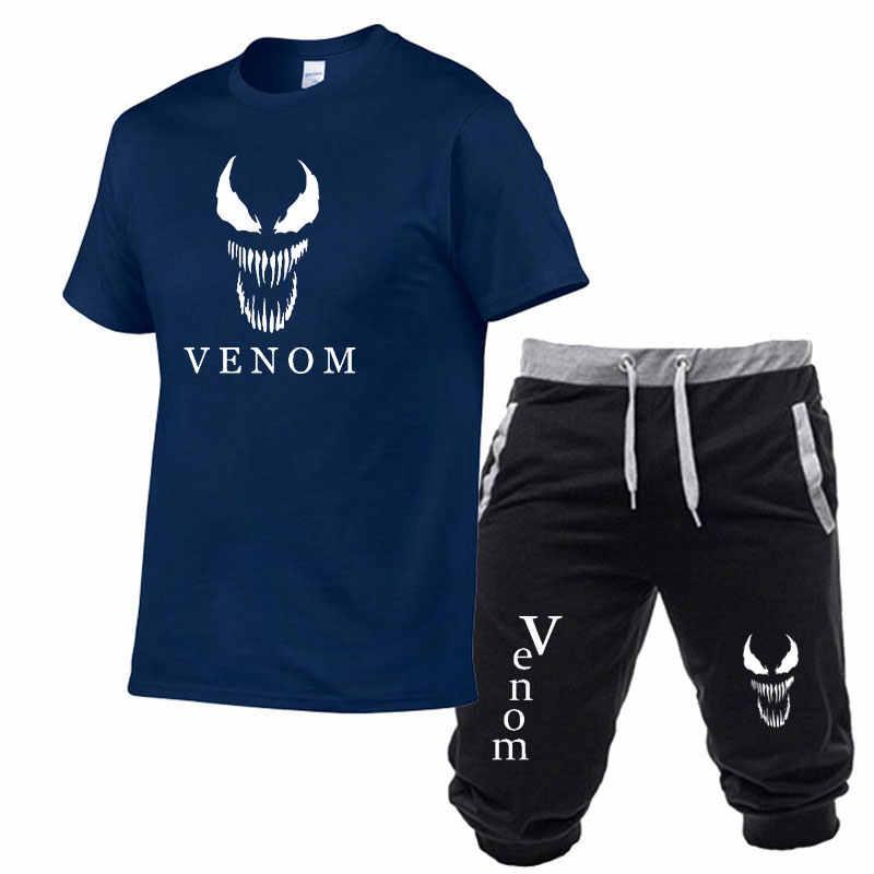 2020 새로운 도착 캐주얼 남자 독 t-셔츠와 조깅 반바지 남자 그냥 휴식 남자 t-셔츠 패션 t-셔츠 두 조각 세트