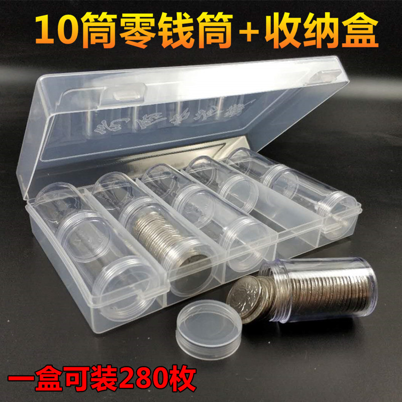 Portable 10 Tube A Box Creative Mini Coins Coins Storage Container Of A Dollar Coin Carry-on Coin Box