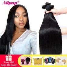 Alipop extensiones de cabello humano mechones de cabello liso peruano, 3 ofertas de extensiones, doble trama, Remy, Color Natural