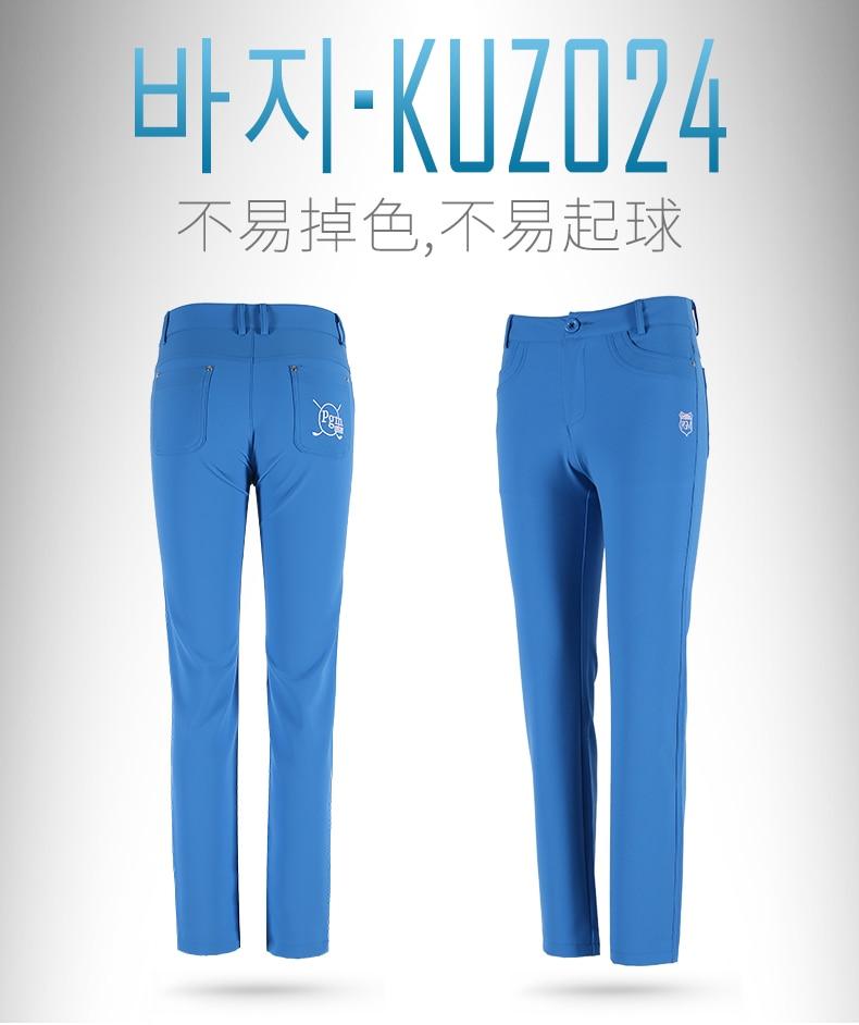 Mulheres Calças De Golfe Calças XS-XL Altíssima