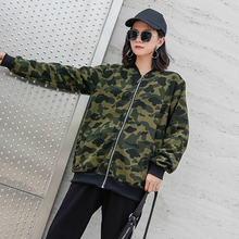 цена на Women Camouflage Bomber Jacket Track Top Baseball Biker Long Sleeve Zip Up Printed Casual Coat Spring Autumn Plus Size Hoodie