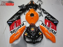 Motorcycle Fairing Kit For Honda CBR1000RR 2004-2005 Injection ABS Plastic Fairings Bodyworks CBR 1000RR 04-05 Gloss Repsol