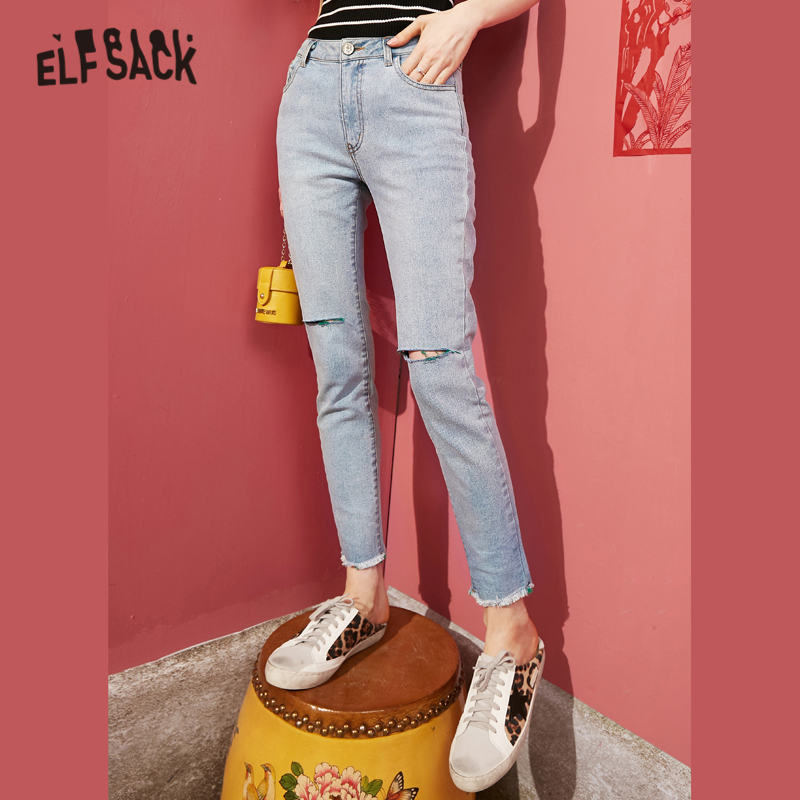 ELFSACK Blue Solid Ripped High Waist Casual Woman Pencil Denim Jeans 2020 Spring New Pure Korean Skinny Ladies Basic Daily Pants