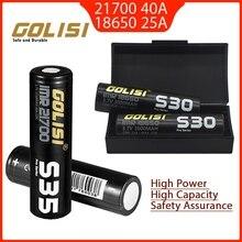 2 pcs Golisi S35 IMR 21700 3750mAh S30 18650 3000mAh 40A High Capacity Protected