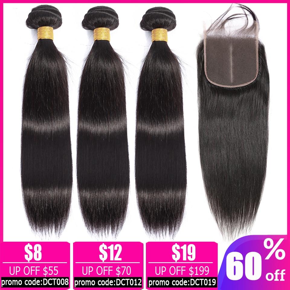 LEVITA Straight Hair Bundles With Closure Brazilian Hair Weave Bundles Human Hair Bundles With Closure Non-remy Hair Extension
