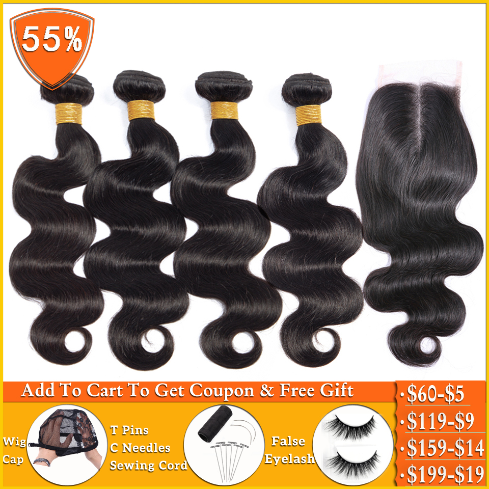 Lanqi Boby Wave 4 Bundles With Closure 100% Human Hair Weave Bundles With Closure Peruvian Hair Bundles With Closure Non-remy