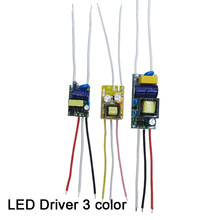 LED pilote 3 couleur courant 250mA 1-3W 4-7W 8-12W AC90-265V transformateurs d'éclairage pour LED ampoule alimentation Double couleur 3Pin(China)