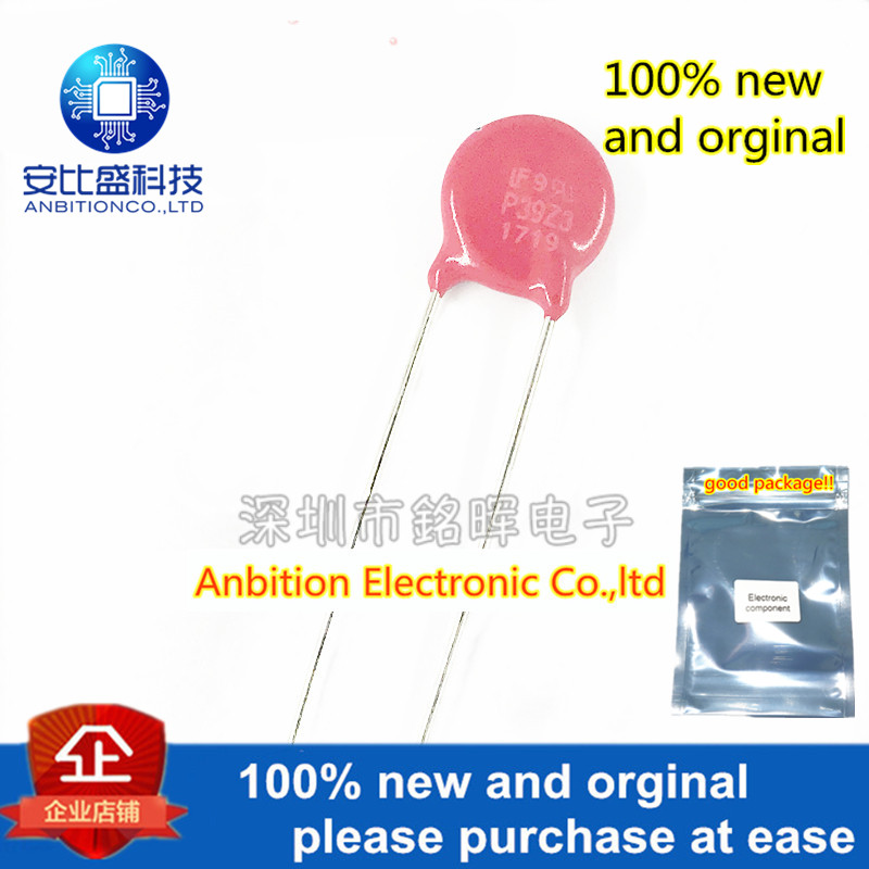 10pcs 100% New And Orginal V39ZA3P P39Z3 25V 500A 2700pF 10MM Varistor Products - Low To Medum Voltage, Radial Lead In Stock