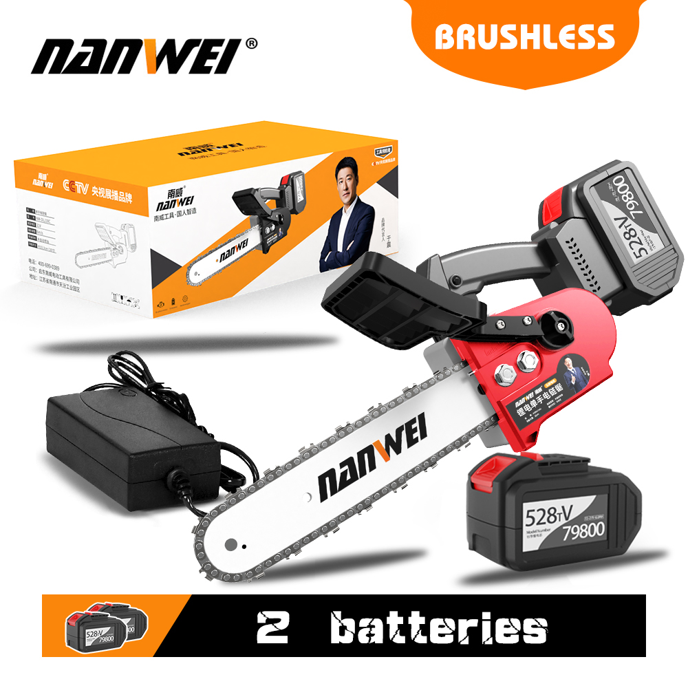 NANWEI Cordless Chainsaw  Brushless Motor High Power Hand Chain Saw Tool Grinder Cutting