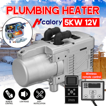 12V 5KW Gasoline Air Heater Water Plumbing With Cellphone Remote Control LCD Monitor Diesel Bensiini Universal for Motor Trucks
