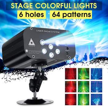 64 Patterns Laser Light Night Light Projector Lamp 6 Holes Mini LED Projector Light for Bars Clubs Jumping Disco DJ KTV Stage