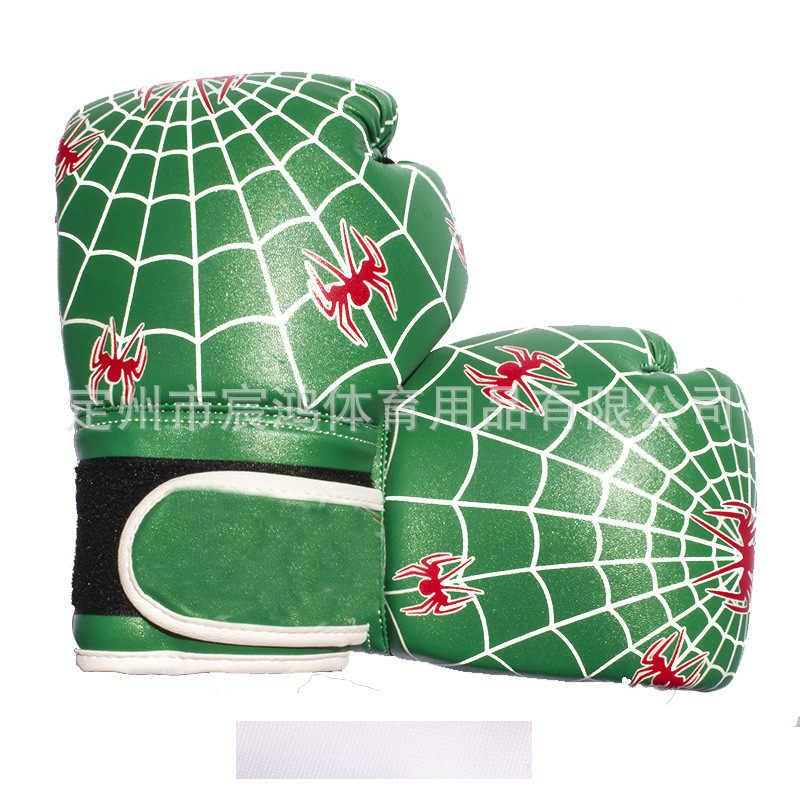 TPK เด็กมวยถุงมือ Sanda ถุงมือถุงมือมวยสำหรับเด็ก Beat ถุงมือการฝึกอบรมถุงมือ PIN