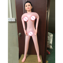 С реалистичной кожей надувная кукла Вибрирующая силиконовая кукла для мужчин Happy Enjoy men t реквизит