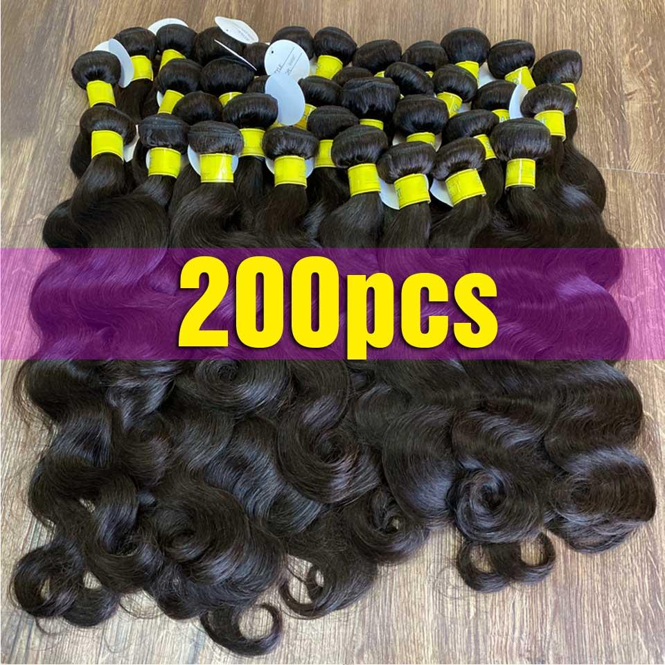 200PCS/Lot Bulk Wholesale Body Wave Bundles Deals 100% Human Hair Bundles Weft Hair Extension Brazilian Hair Weave Bundles