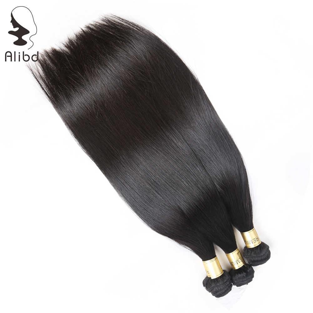 Alibd 10A pelo brasileño de la Virgen del pelo liso tejer paquetes sin procesar cutícula alineada pelo humano paquetes de Color Natural tejidos