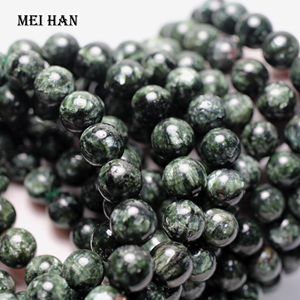Image 4 - Natural A+ russian seraphinite bracelet 8 8.8mm (1 bracelet/set) smooth round stone wholesale beads for jewelry DIY design