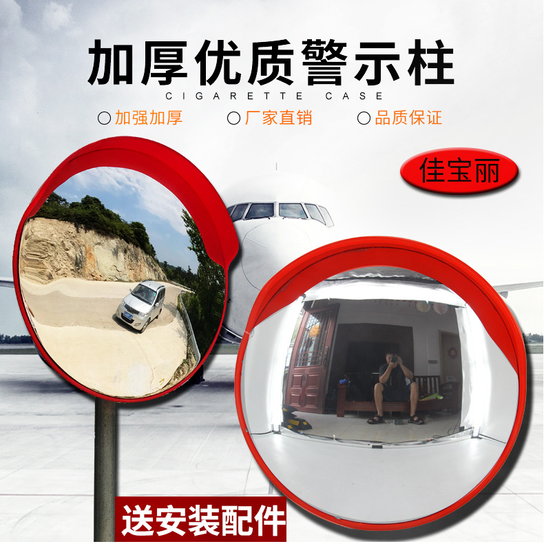 Zhuan wan jing Bend Spherical Mirror Parking Lot Circle Blind Area Wide-angle Road Blind Spot Waterproof Concave-convex Lens Sma