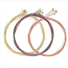цена на 6 Pcs/Set Rainbow Colorful Guitar Strings E-A for Acoustic Folk Guitar Classic Guitar Acoustic Guitar String Accessory