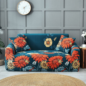 Image 2 - אופנה פרח צמח הדפסת למתוח ספה כיסוי אלסטי ספה הדו מושבית ספה מכסה לסלון Dustproof הכל כלול כיסויים