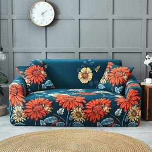 Image 2 - موضة زهرة النبات طباعة تمتد غطاء أريكة lovesate مرونة الأريكة يغطي لغرفة المعيشة الغبار شامل للجميع أغطية
