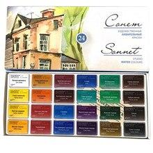 Noites brancas sonnet pinturas de aquarela cor sólida 24 cores rússia