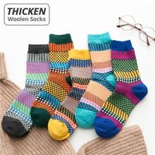 HSS Brand 5Pairs Thicken Women Socks Retro Style Cotton & Woolen Warm Comfortable Soft Yellow Pink Winter Sock For Girls