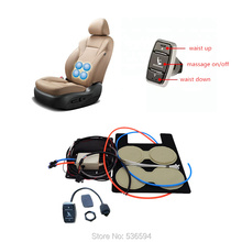 12v auto seat built in air lumbar support and waist massage for car seat