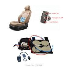 12v auto sedile built in aria lombare di sostegno e di massaggio della vita per seggiolino auto