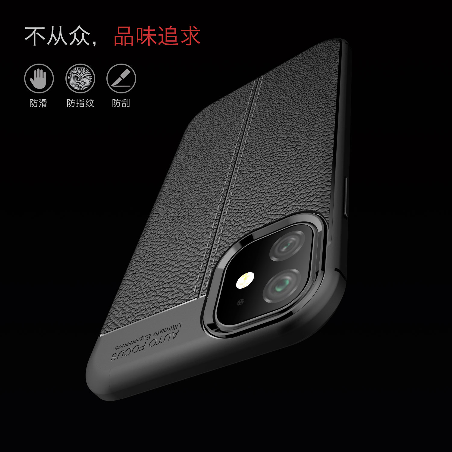 For iPhone 11 Pro Max Case 7 8 5S 6S Plus XR XS SE Apple Case For iPhone 11 Pro Max Case 7 8 5S 6S Plus XR XS SE Apple Case Luxury Leather PU Soft Silicone Phone Back Cover For iPhone 11 Pro