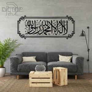 Image 2 - Adesivos de parede islâmicos, adesivos de citações, músculo, arábia, decoração de casa, quarto, mosca, vinil, letras de deus e alá, decoração artística de mural faça você mesmo