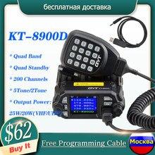 Qyt KT-8900D móvel transceptor duplo faixa quad standby vhf/uhf 136-174/400-480mhz mini rádio do carro amador (presunto)