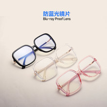 Oversized Square Metal Plastic Anti Blue Ray Blocking Computer Glasses Blue Ligh